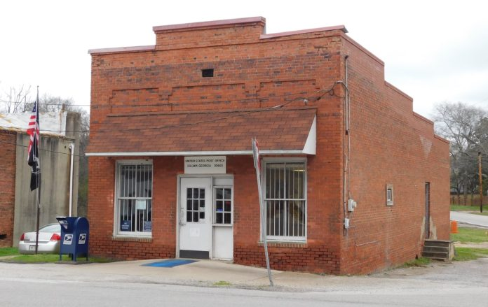Siloam Post Office